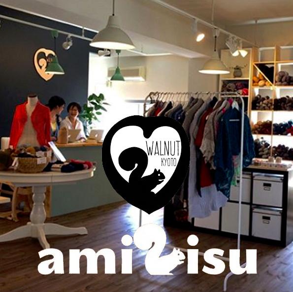 Walnut Kyoto & Amirisu Japan