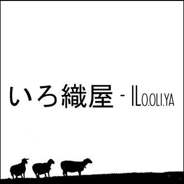 いろ織屋 – ilo.oli.ya, Tokyo, Japan